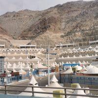 Jabal Rahmah, Arafah & Mina