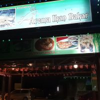 Restoran Aroma Ikan Bakar 1